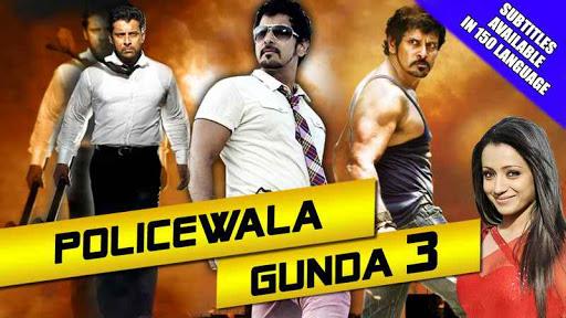Policewala gunda 3 2015 hindi dubbed movie 550mb download policewala gunda 3 2015 hindi dubbed movie 550mb download thecheapjerseys Images